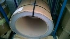 Alumiinipelti EuraZinc pinnoitteella 0,8x600 mm 90m2 kela